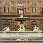 Плаццо Питти-дворец европейских династий