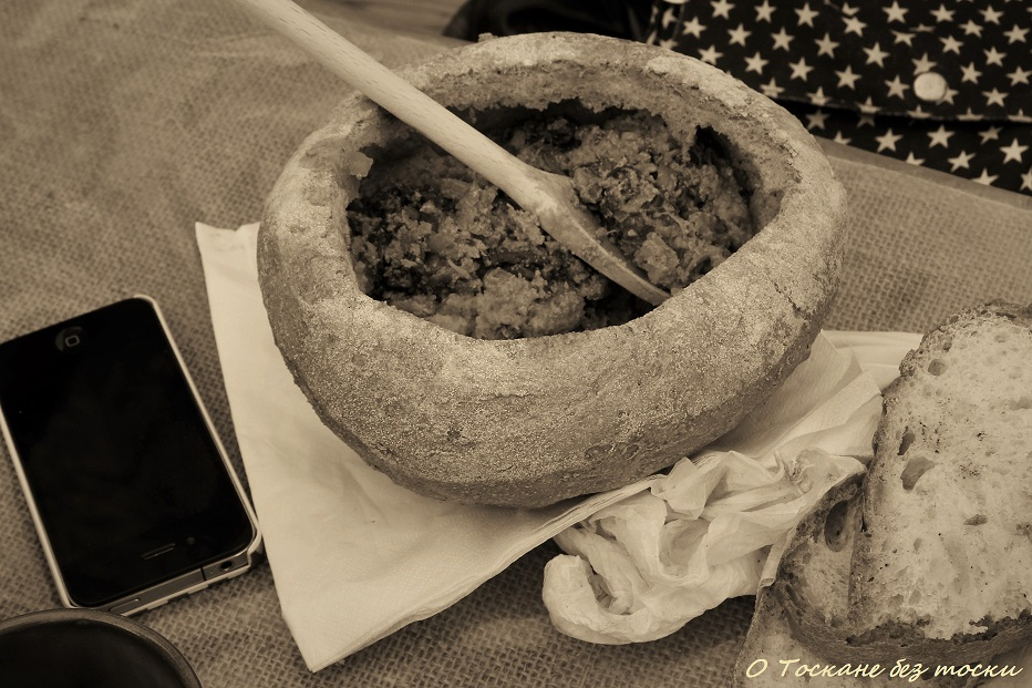 кухня италии